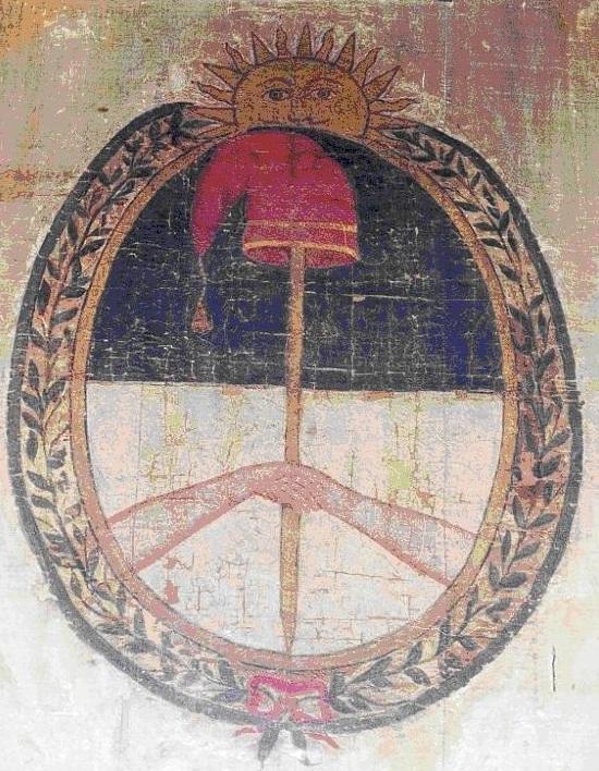 ORIGINAL. La bandera legada a los jujeños por Belgrano se encuentra custodiada en un templete ubicado en el primer piso de la Casa de Gobierno de la provincia.